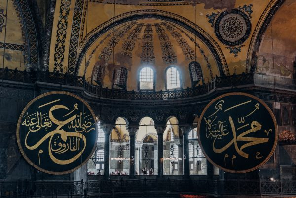 57/366 Hagia Sophia